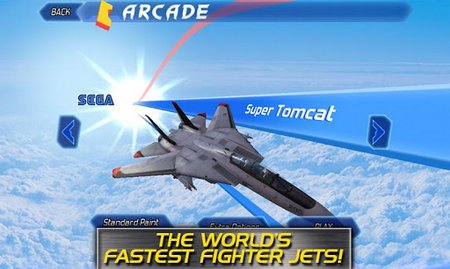 afterburner-climax-android-1