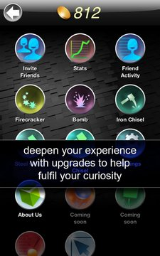 curiousity-cube-android-2