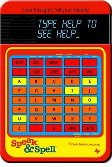 android speak and spell 1