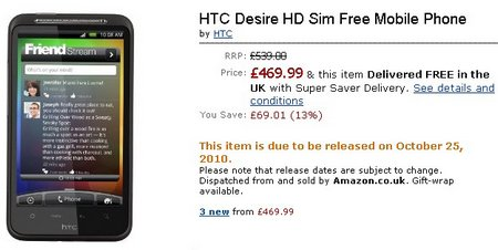htc desire hd october 25