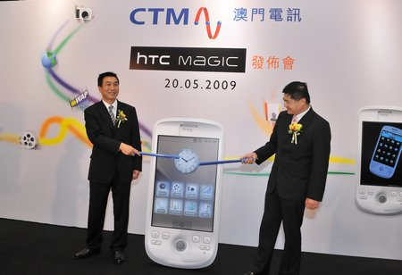 htc magic big pic 2