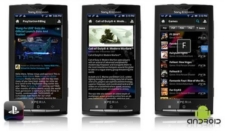 official playstation app android