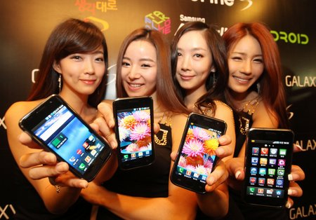 samsung galaxy s android korean launch 3