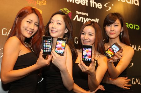 samsung galaxy s android korean launch 4